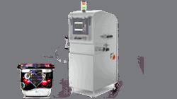 نظام الفحص بأشعة X-ray ، Safeline Xray