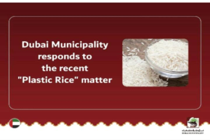 Dubai municipality plastic rice