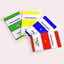بطاقات الاختبار
