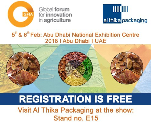 GFIA,Al Thika Packaging,dates packaging,dates exhibition