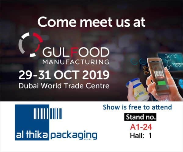 Gulfood Manufacturing 2019, Gulfood, exhibition, Gulfood 2019