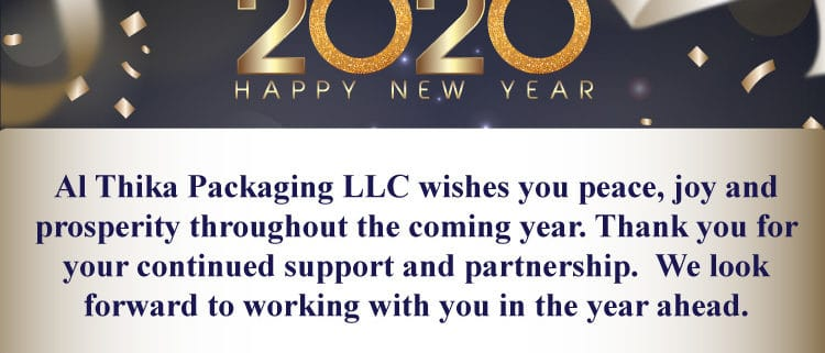 New year, Happy new year 2020, 2020, Al Thika Packaging wishes