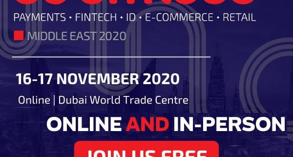 معرض سلس 2020 ، Seamless Middle East 2020 ، معرض التجارة الإلكترونية