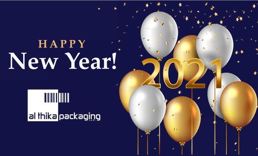 عام جديد سعيد 2021 و 2021